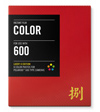 Film Polaroid Color 600 Lucky Eight Edition